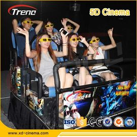چین Metal Screen 7d Simulator Cinema 6 / 9 Seats With Wind Effects Electric System تامین کننده